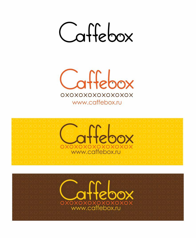 Требуется очень срочно разработать логотип кофейни! фото f_4365a0aec8e6f505.jpg