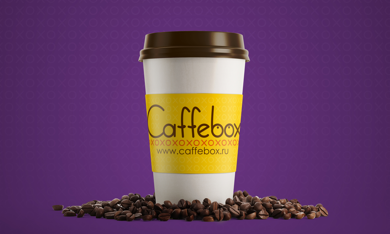 Требуется очень срочно разработать логотип кофейни! фото f_6905a0af217df705.jpg