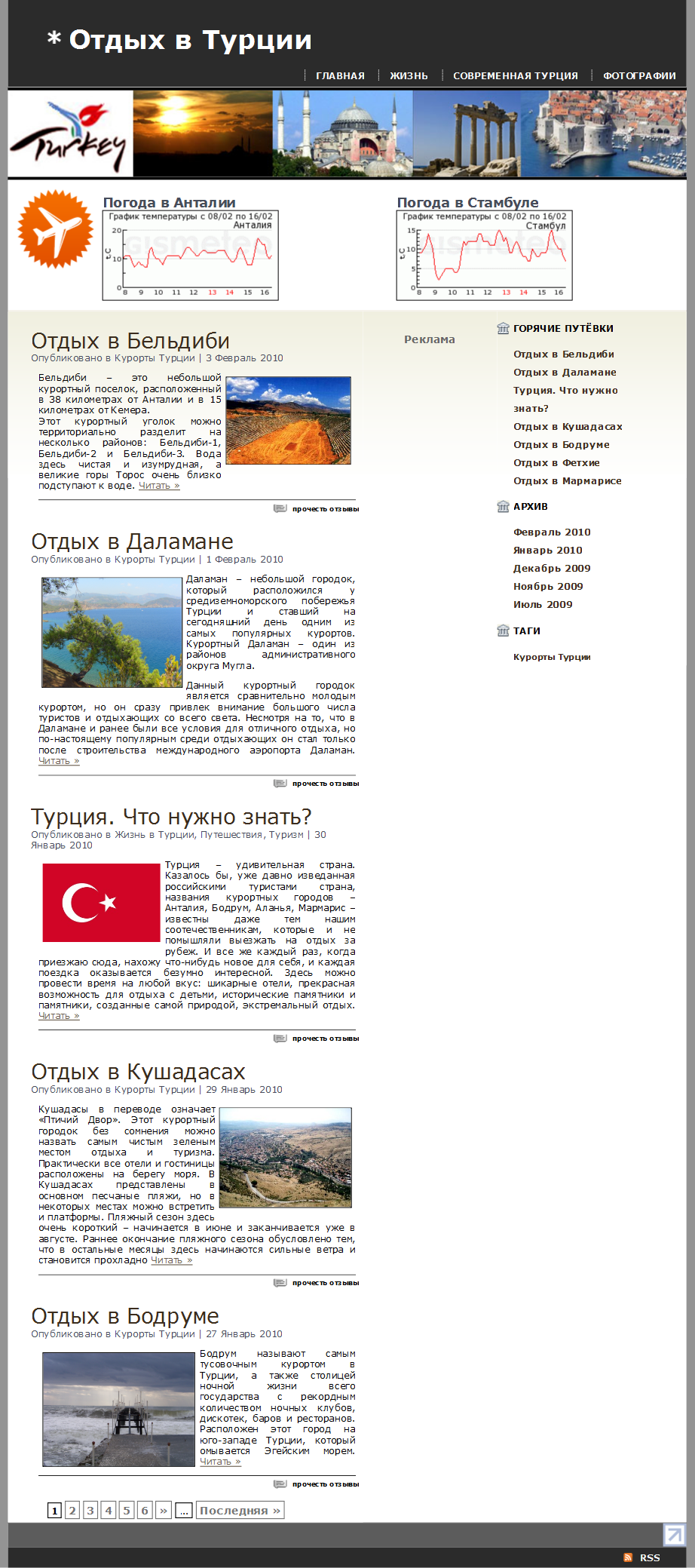 Создание шаблона Wordpress CMS.