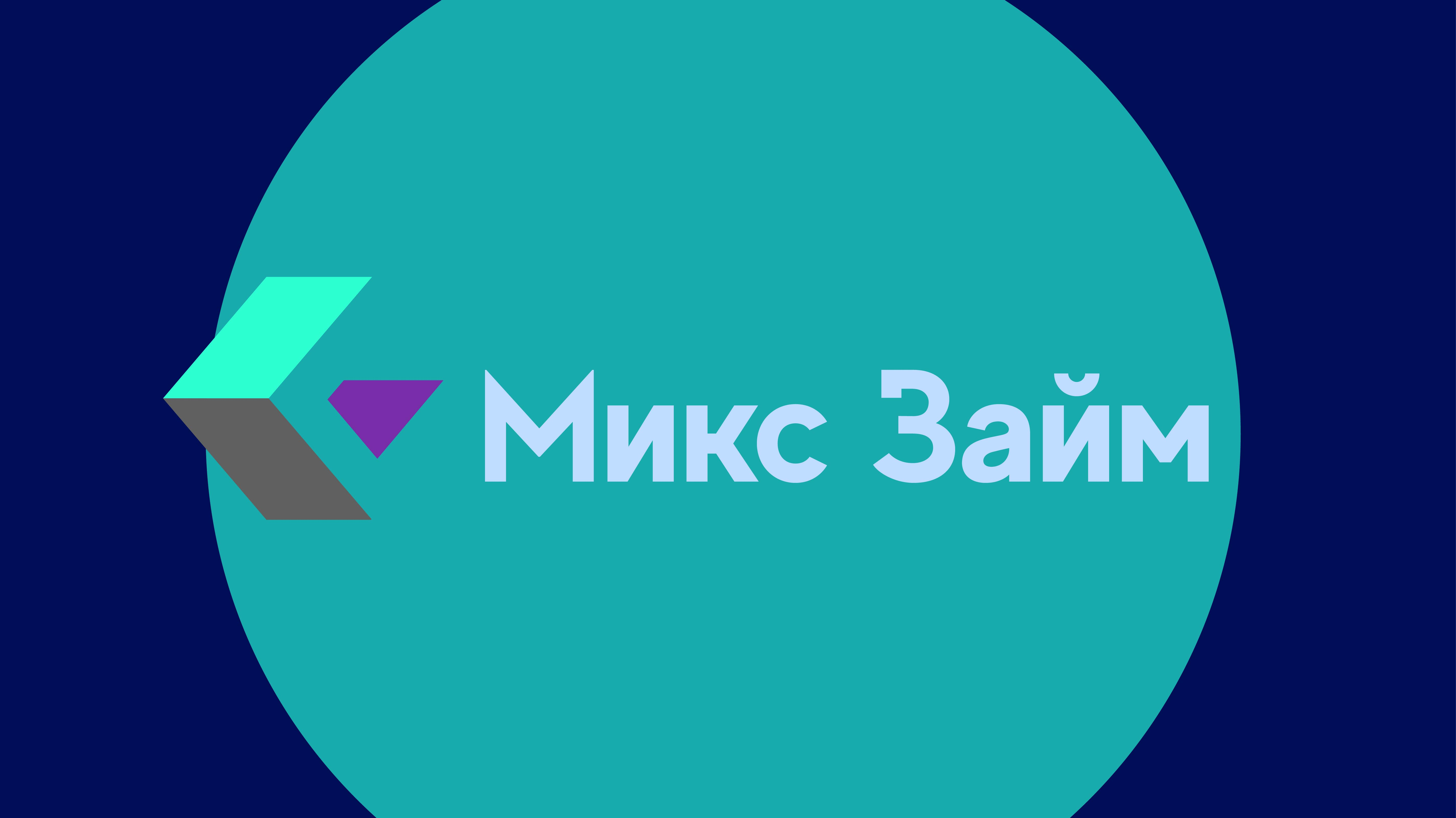 Разработать логотип фото f_3205ad615473e903.jpg