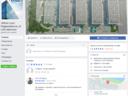 500 живых подписчиков в группу/на страницу (паблик, fanpage) facebook с гарантией от списаний и бана