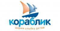 """Сеть магазинов детских товаров """"Кораблик"""""""