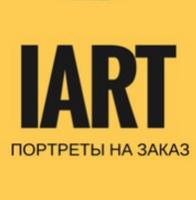 """Портреты на заказ """"IART"""""""
