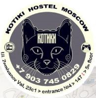 """Хостел """"Kotiki Hostel"""""""