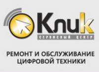 """Сервисный центр """"Клик"""""""