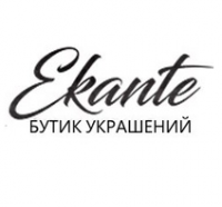 "Бутик украшений ""Ekante"""