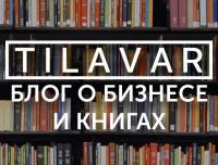 """Авторский блог """"Tilavar"""""""