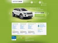Дизайн сайта для банка