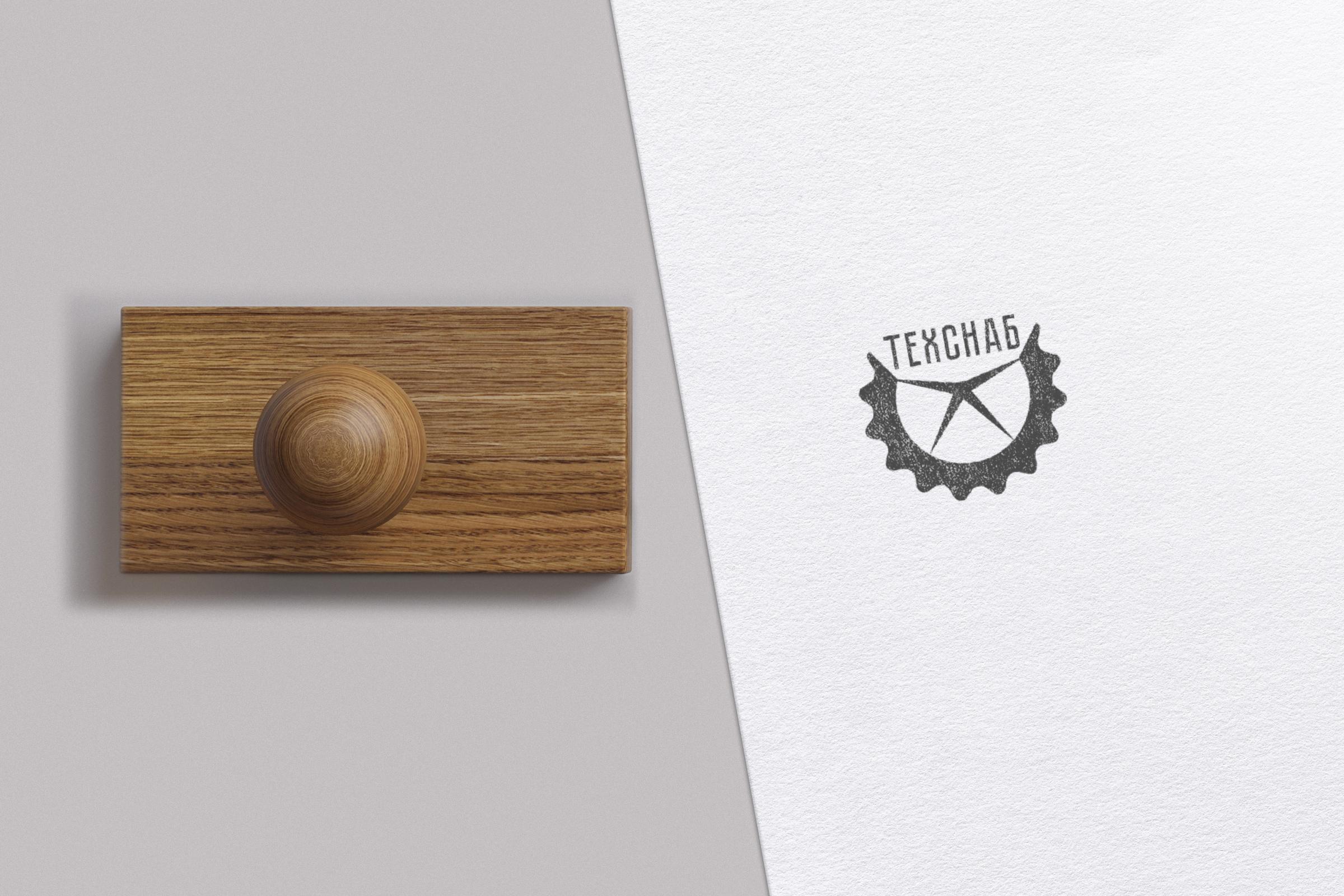 Разработка логотипа и фирм. стиля компании  ТЕХСНАБ фото f_0805b1eab0b313a9.jpg