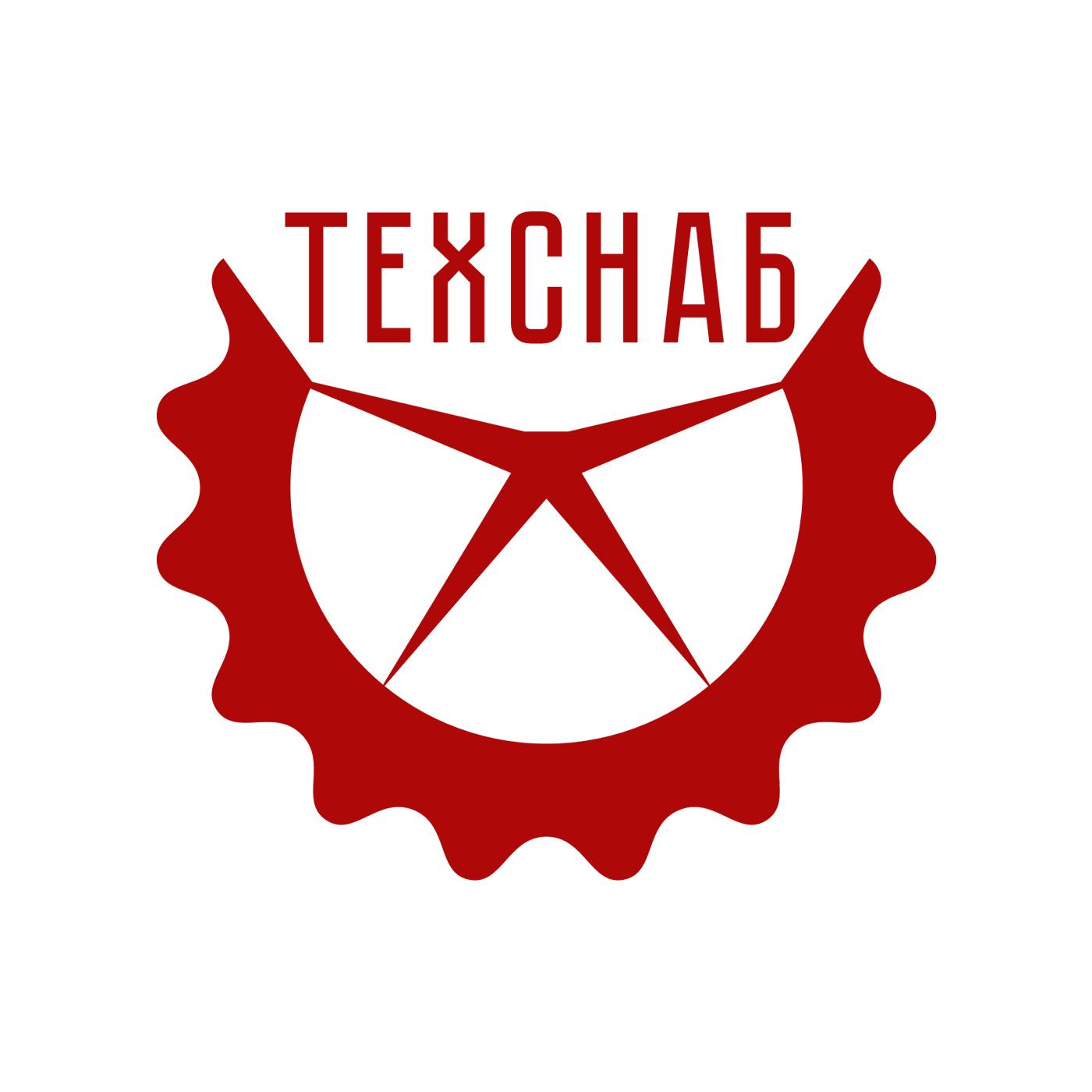 Разработка логотипа и фирм. стиля компании  ТЕХСНАБ фото f_3345b1eaae818bf8.jpg