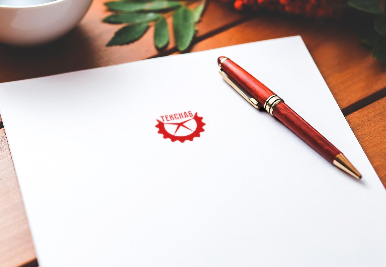 Разработка логотипа и фирм. стиля компании  ТЕХСНАБ фото f_3925b1eafb0025db.jpg
