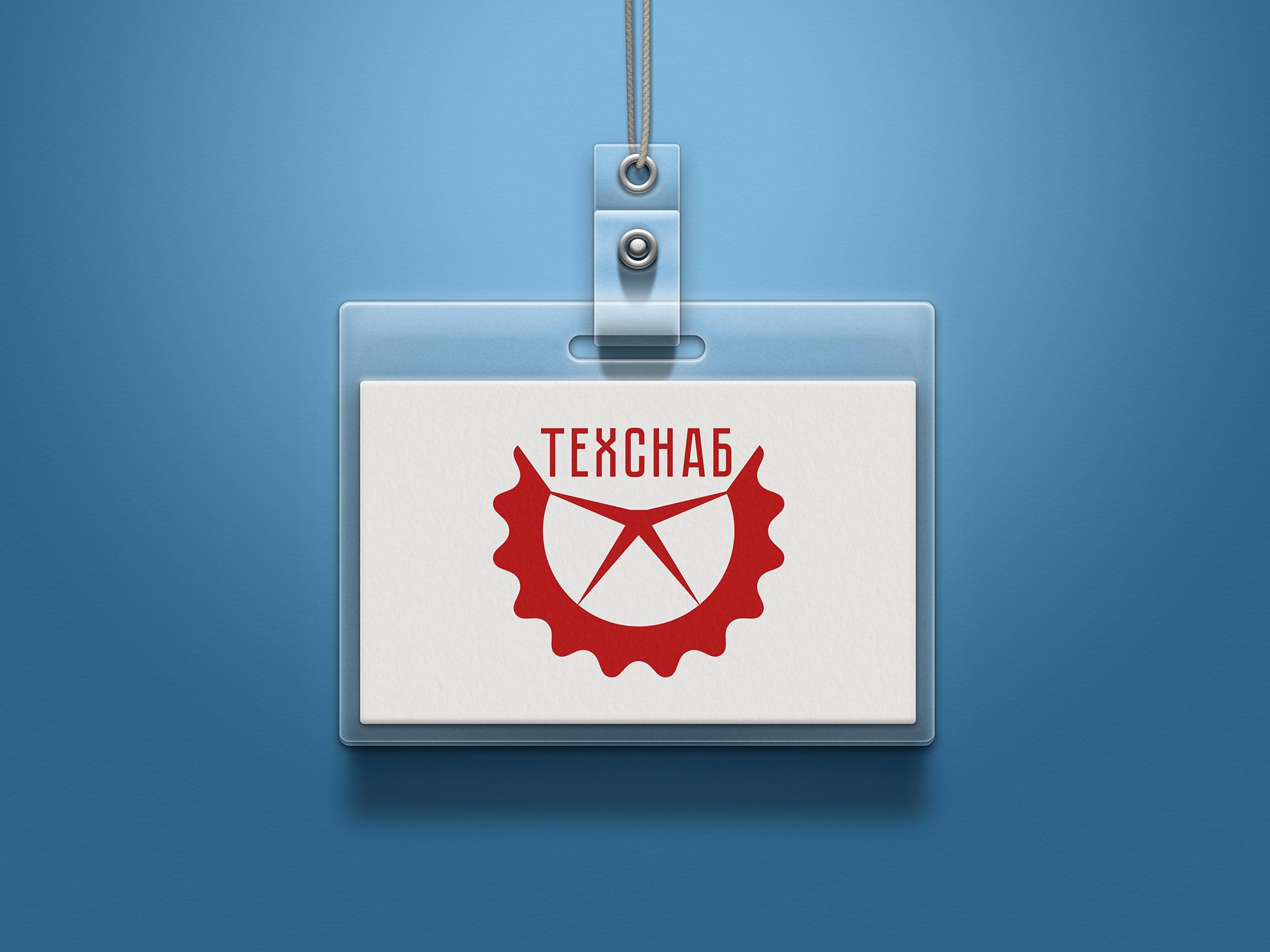 Разработка логотипа и фирм. стиля компании  ТЕХСНАБ фото f_7015b1eabb405869.jpg