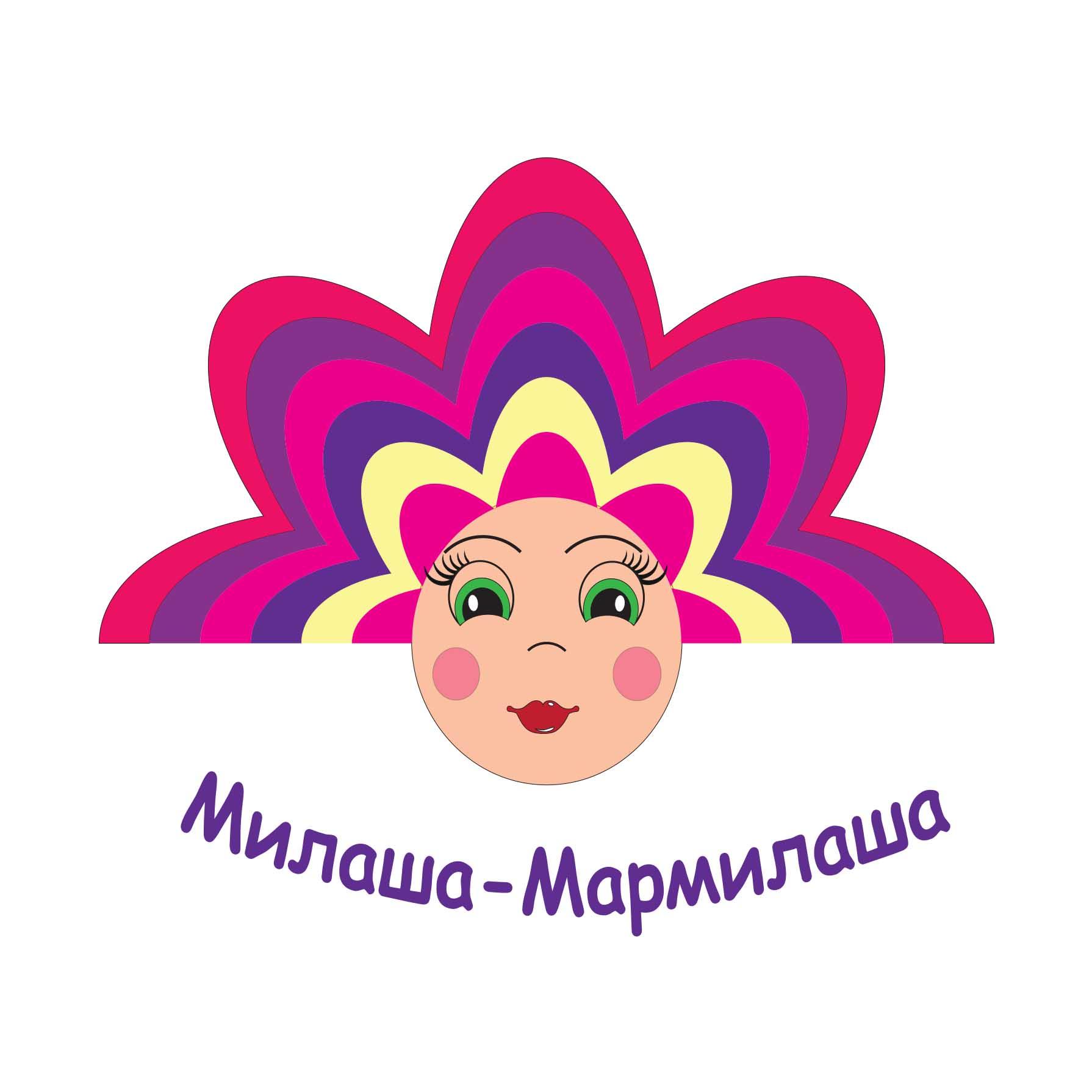 """Логотип для товарного знака """"Милаша-Мармилаша"""" фото f_8065876302d54dce.jpg"""