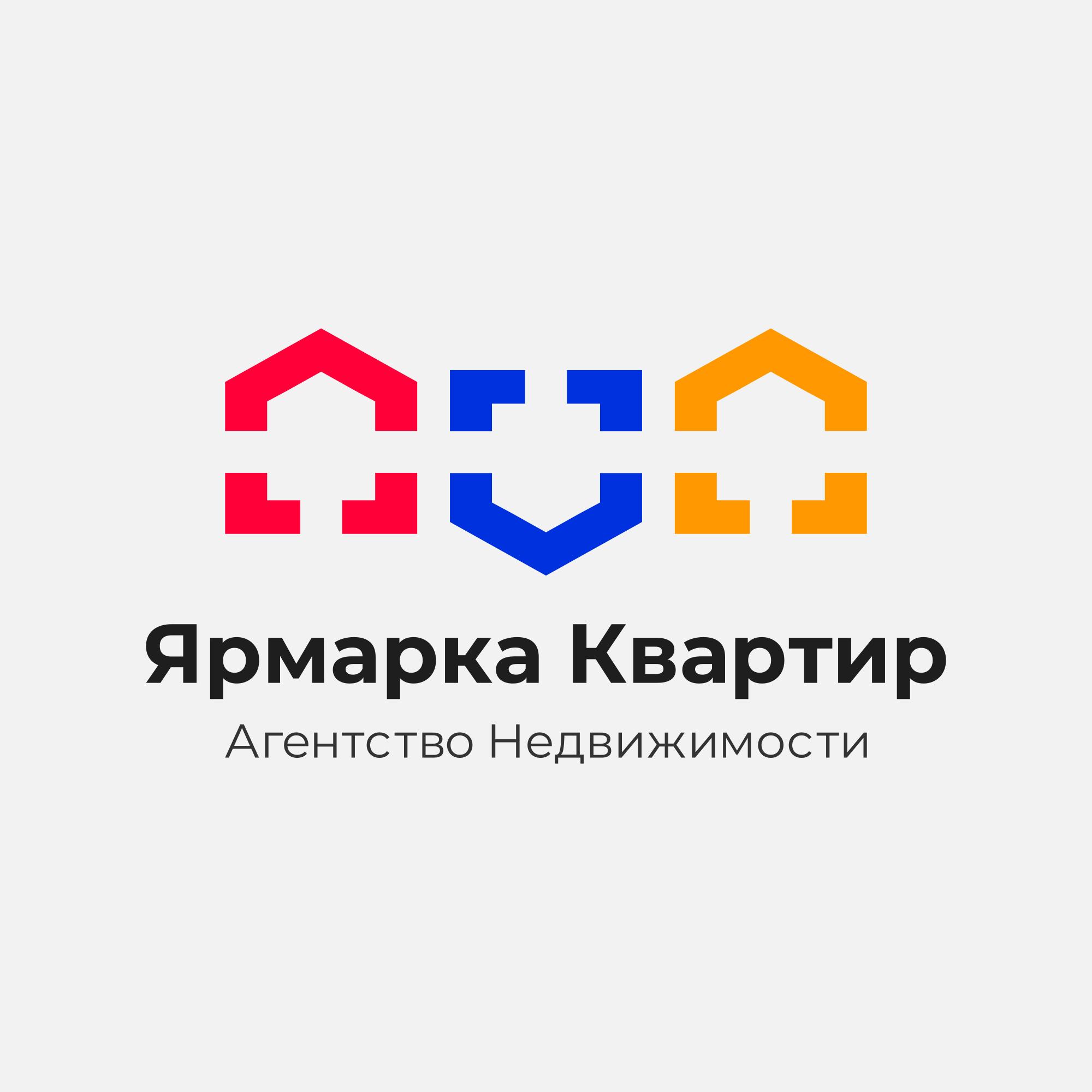 Создание логотипа, с вариантами для визитки и листовки фото f_27060084952eb789.jpg