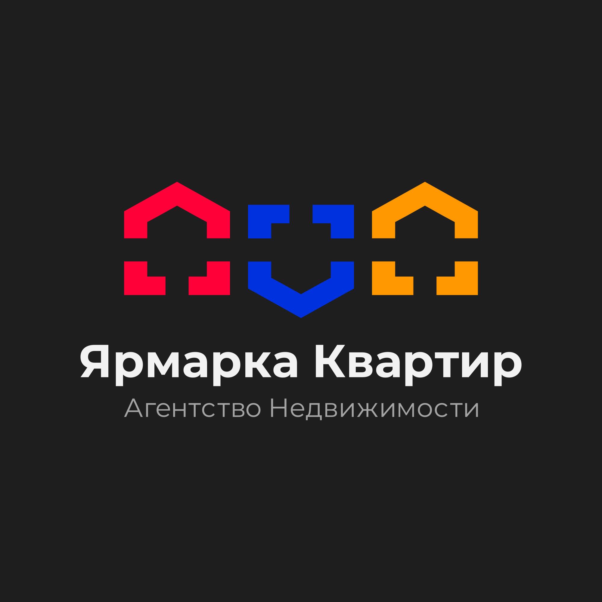 Создание логотипа, с вариантами для визитки и листовки фото f_335600821df73ddb.jpg
