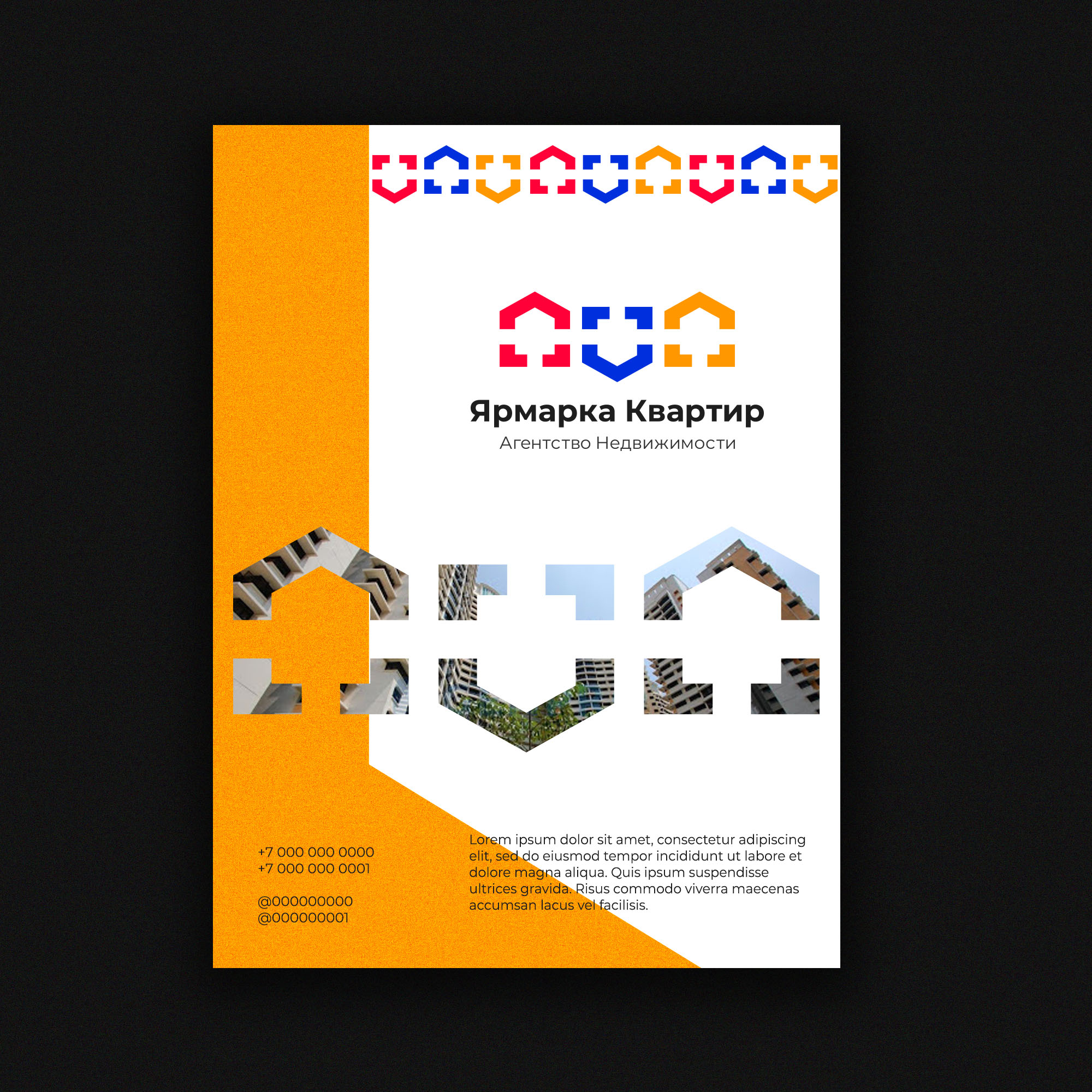 Создание логотипа, с вариантами для визитки и листовки фото f_44660084a63cb7d5.jpg