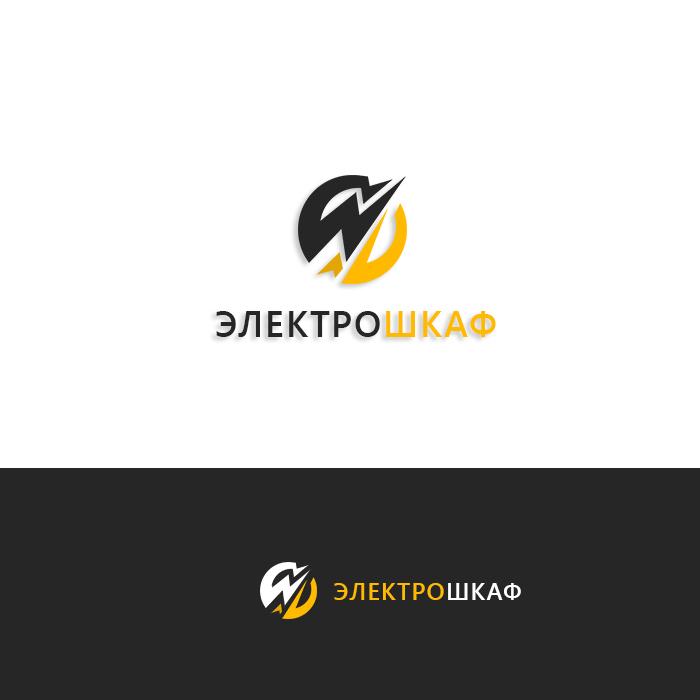 Разработать логотип для завода по производству электрощитов фото f_0975b6dd232cac7a.jpg