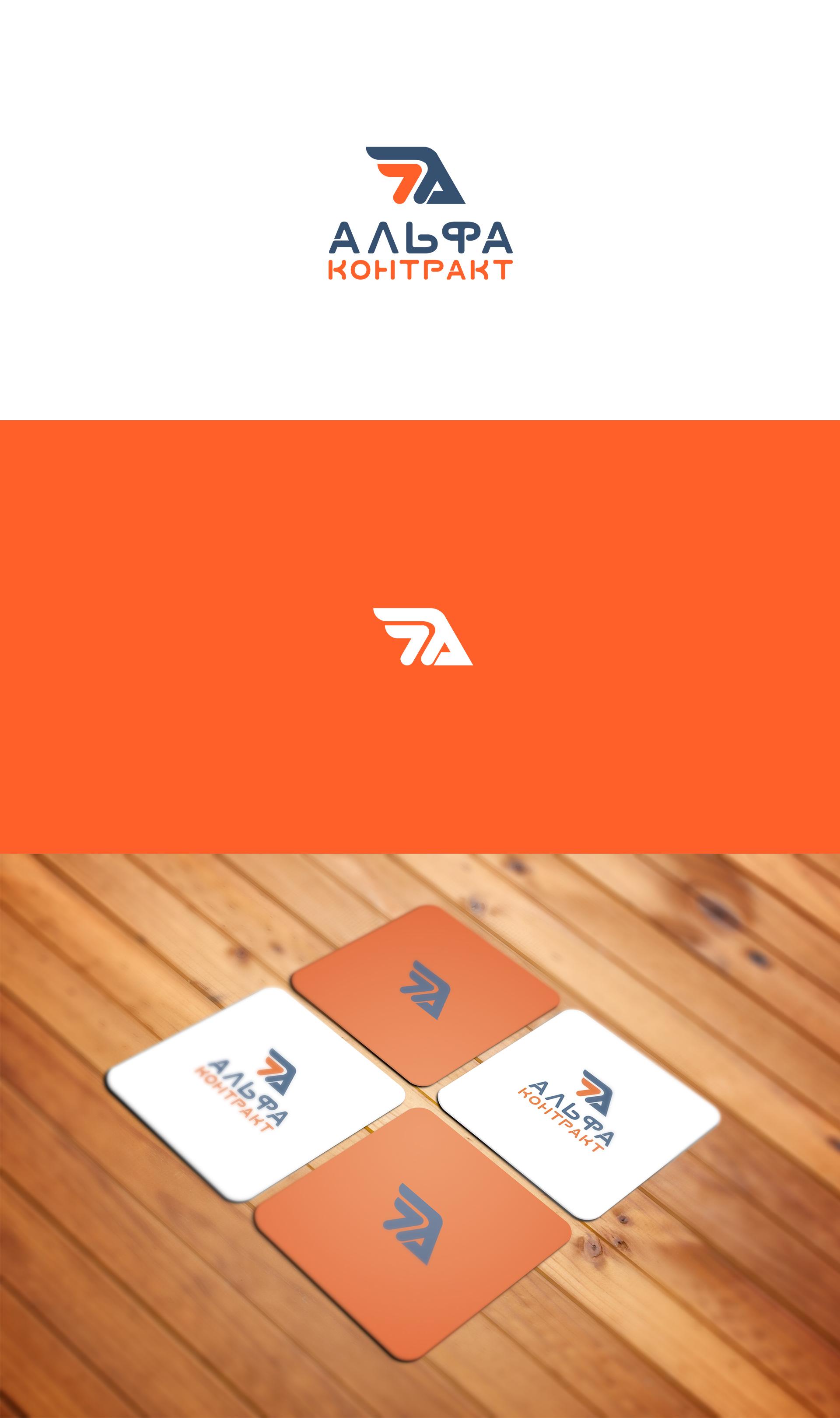 Дизайнер для разработки логотипа компании фото f_5895bf854bf7958e.jpg