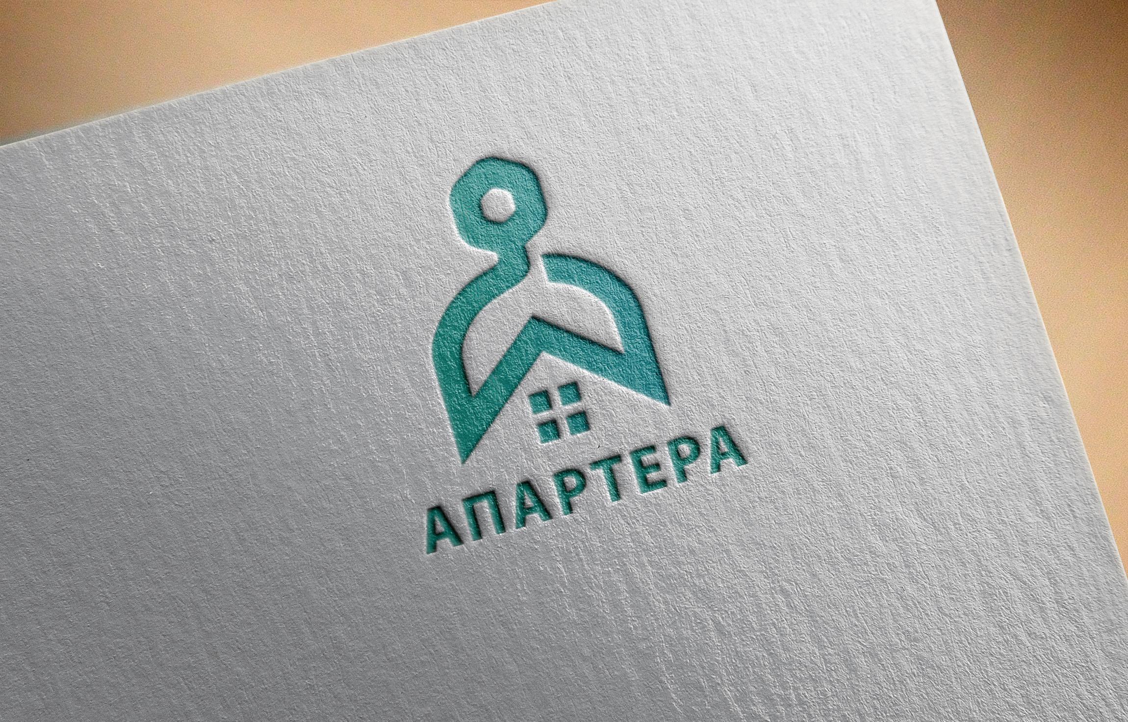 Логотип для управляющей компании  фото f_5925b71a44be2b07.jpg
