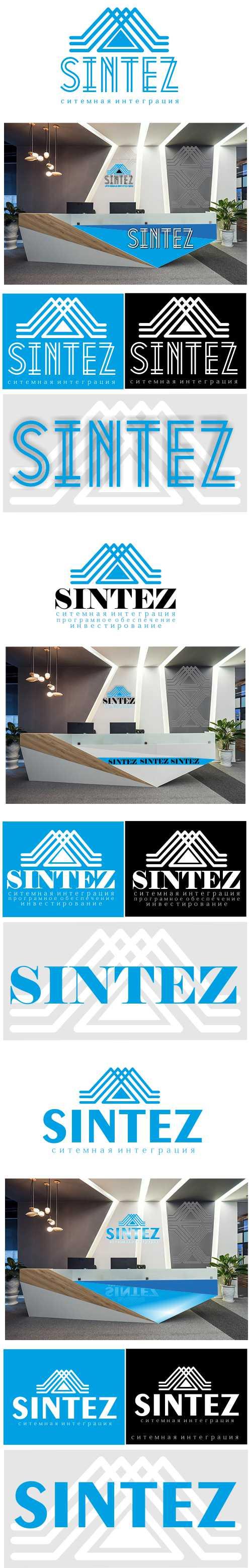 Разрабтка логотипа компании и фирменного шрифта фото f_6405f61ca3667084.jpg