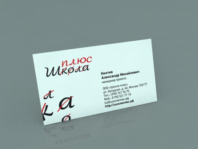 Разработка логотипа и пары элементов фирменного стиля фото f_4dad5052e4cdb.jpg