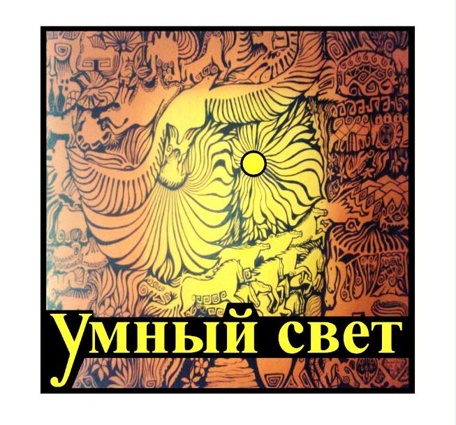 Логотип для салон-магазина освещения фото f_7025d0000fb90d83.png