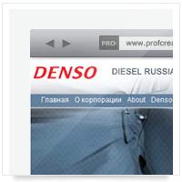 Дизайн сайта: продукция Denso в России