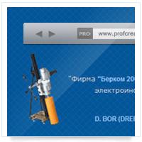 Дизайн сайта: Берком + алмазное оборудование