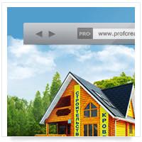 Дизайн сайта: деревянные дома,  беседки