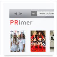 Дизайн сайта: Primer-Expo BTL промо акции