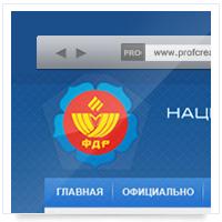 Конкурс: сайт для федерации дзюдо России