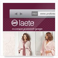 Дизайн сайта: Laete - домашняя одежда