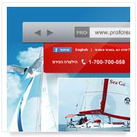 Дизайн сайта: Sea Gal - Яхт клуб Израиль
