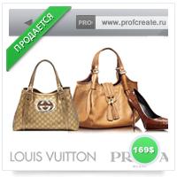 Магазин: женских сумочек и аксессуаров