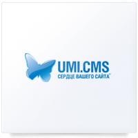 Работаем с UMI cms: Интернет-магазин