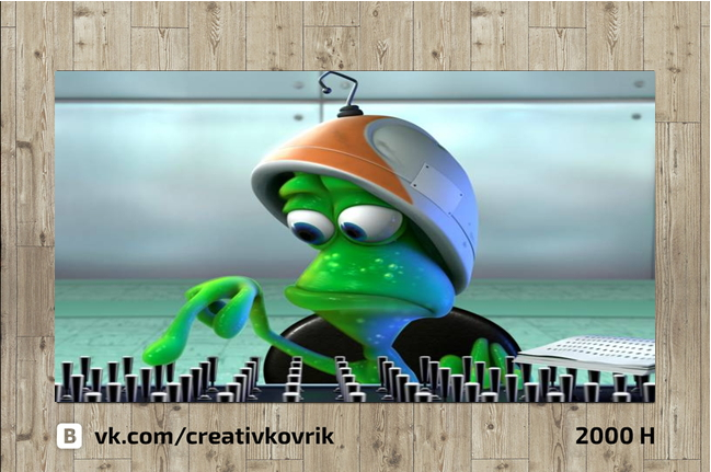 Сделать дизайн приддверного коврика фото f_032558975a19dc3e.jpg