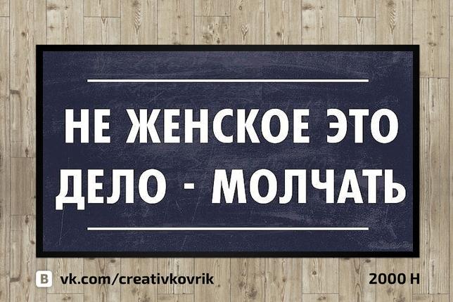 Сделать дизайн приддверного коврика фото f_243558e5c03b28a8.jpg
