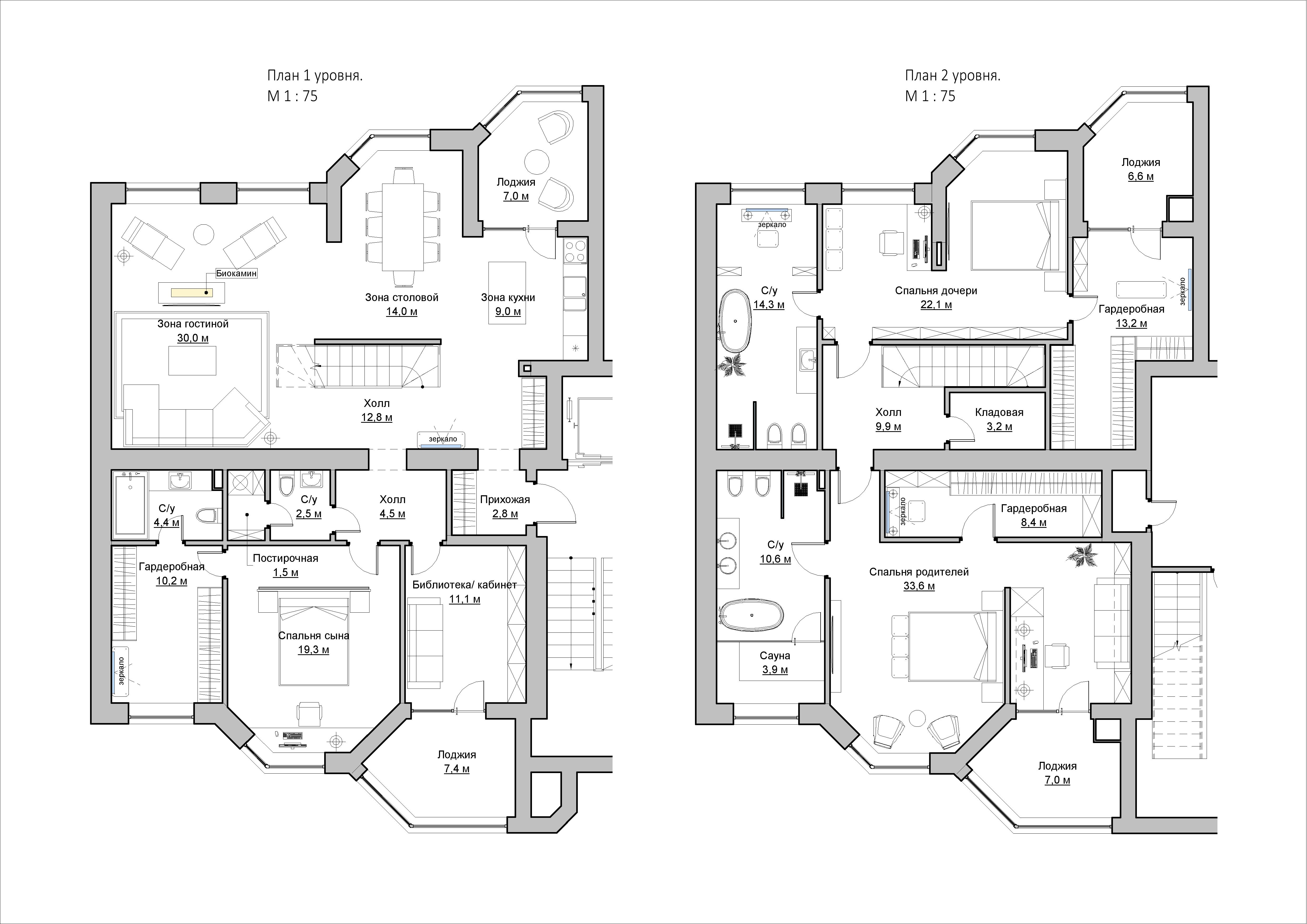 Объединение + планировка квартиры (~260 кв.м.) фото f_5415a57bf874a6c3.jpg