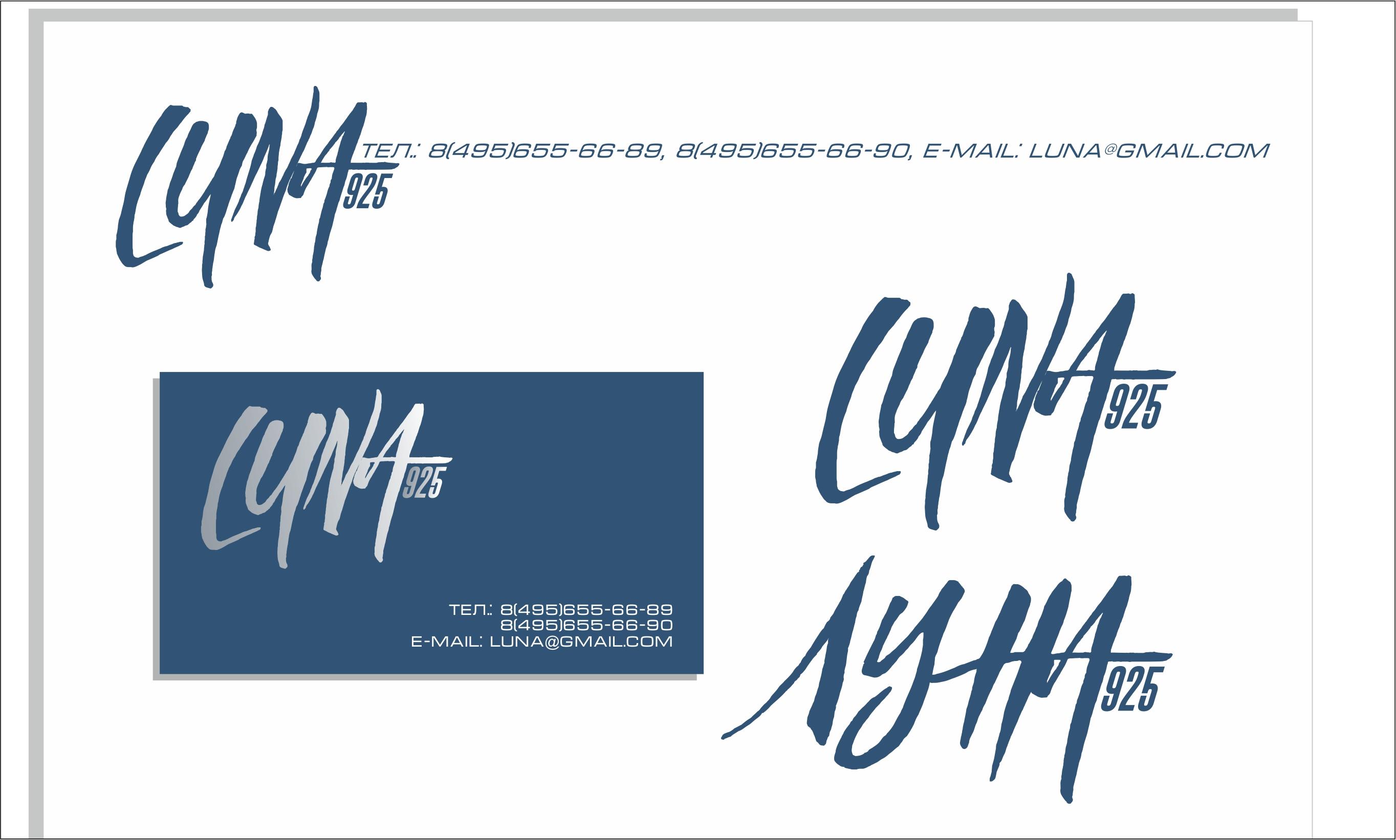 Логотип для столового серебра и посуды из серебра фото f_1315babe19b41400.jpg