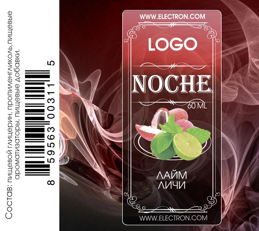 Этикетка для жидкости электронных сигарет  фото f_35958f58216aa383.jpg