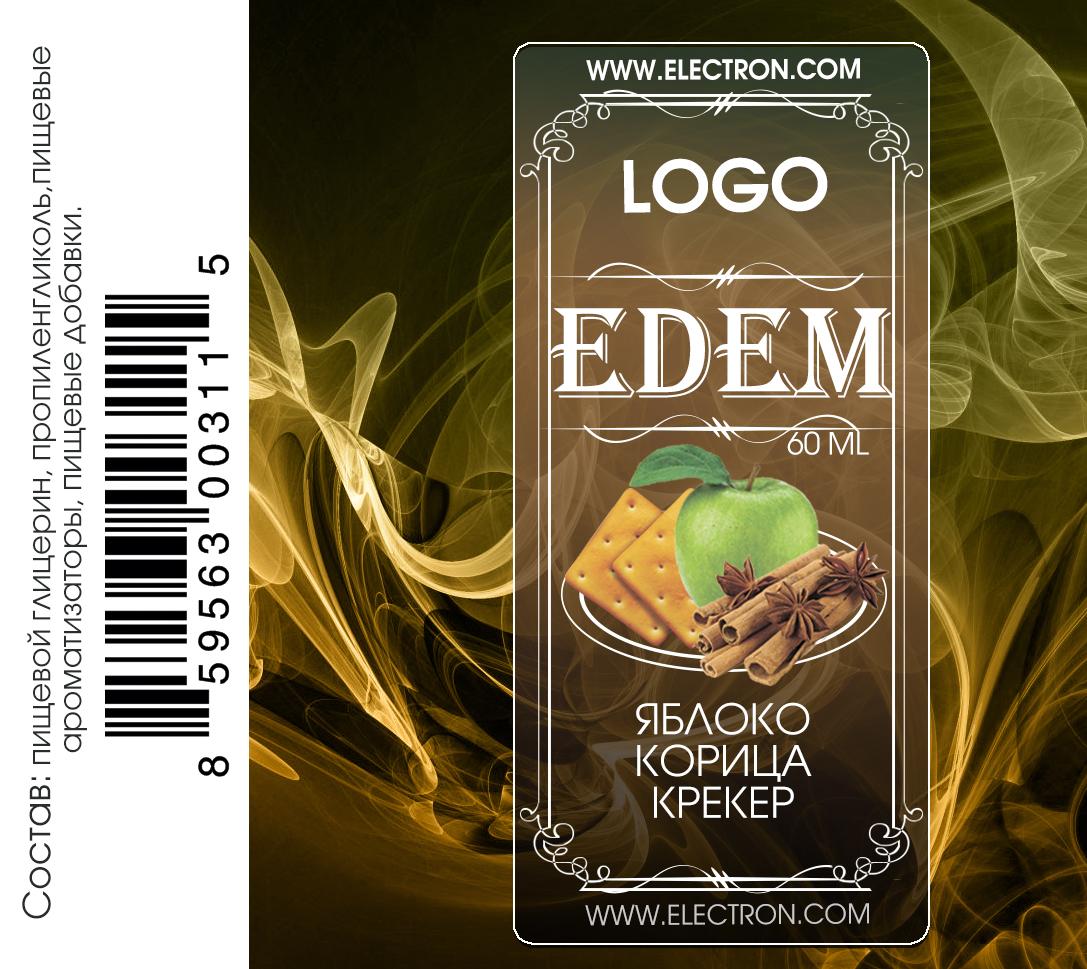 Этикетка для жидкости электронных сигарет  фото f_58458f58209292ce.jpg