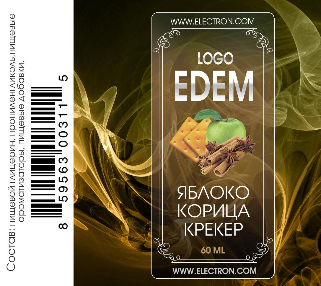Этикетка для жидкости электронных сигарет  фото f_84258f58235ad60a.jpg