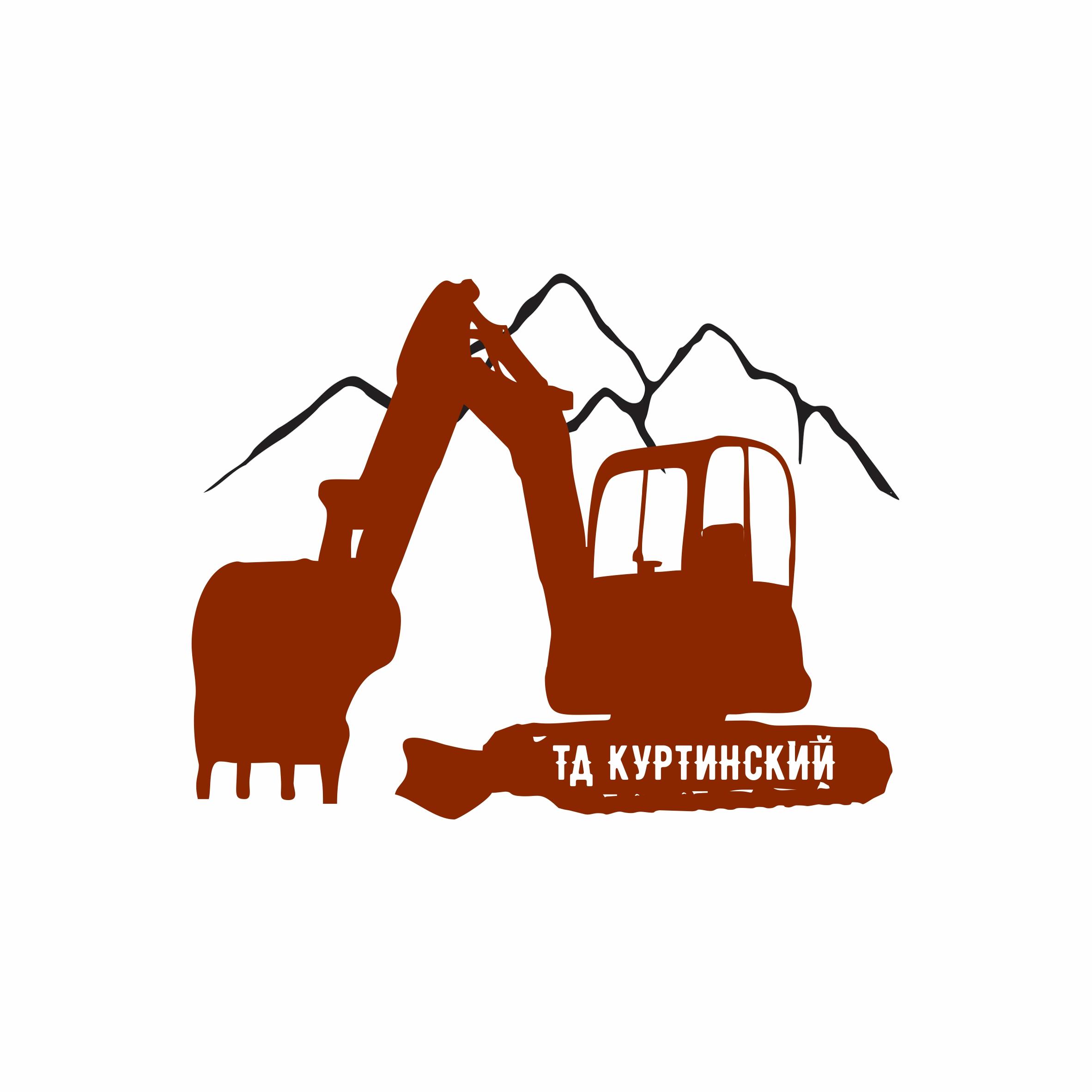 Логотип для камнедобывающей компании фото f_5435b9957c2ec957.jpg