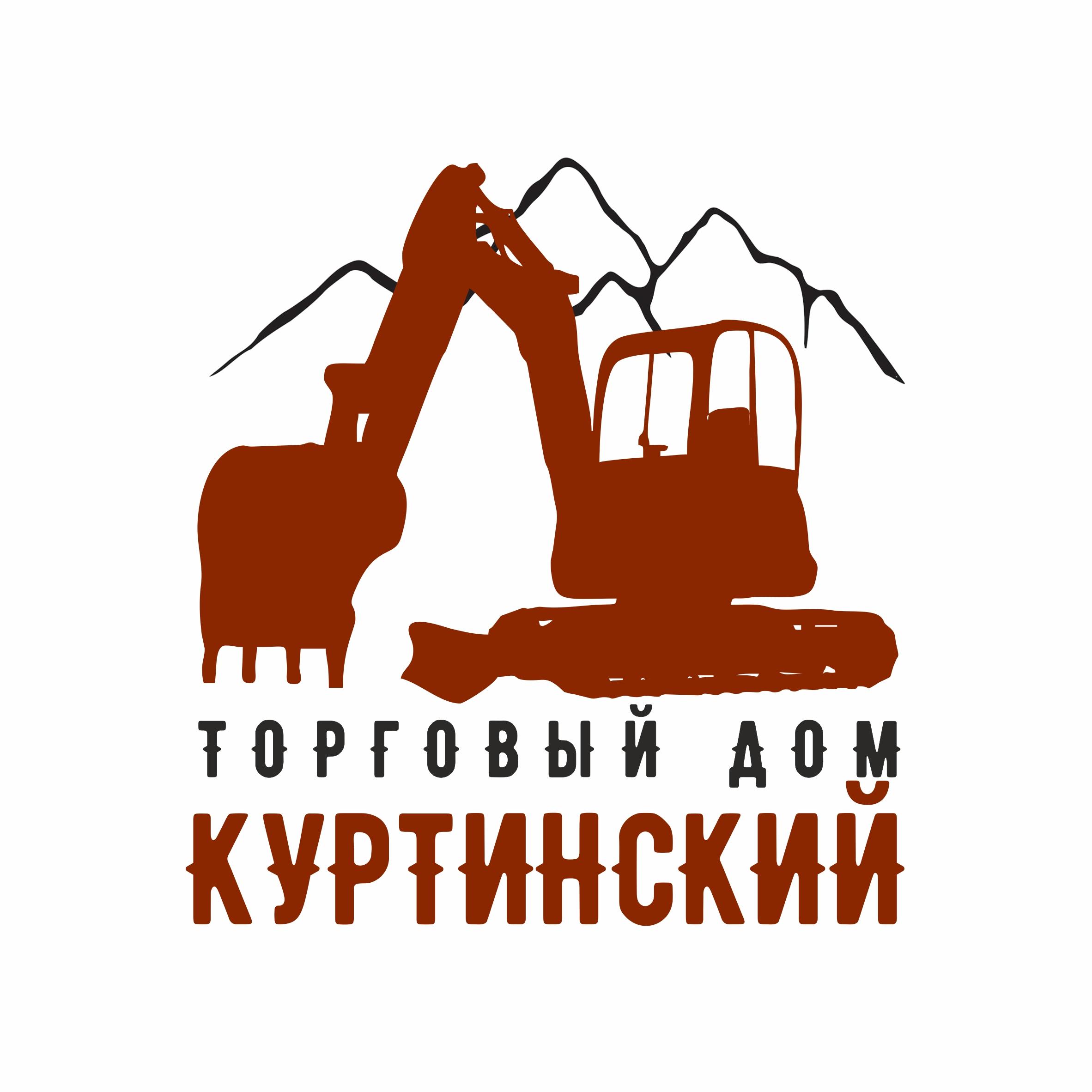 Логотип для камнедобывающей компании фото f_9315b9950b58db41.jpg