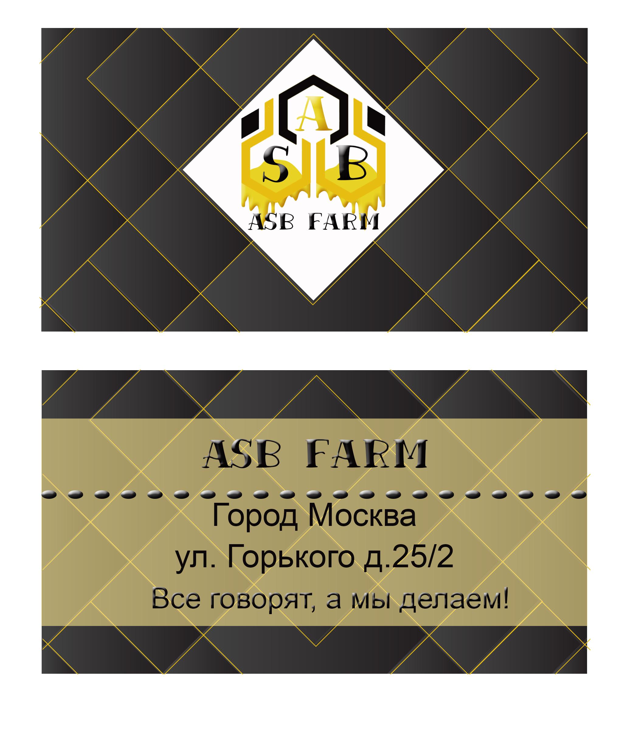 Разработка 3-4 видов логотипа фото f_3695a5afab18533e.jpg