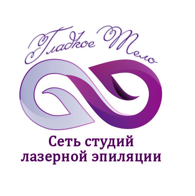 Логотип для сети студий лазерной эпиляции фото f_5425a51ad1c8675c.jpg