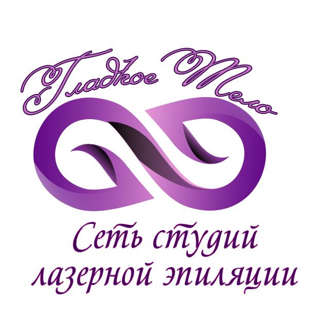 Логотип для сети студий лазерной эпиляции фото f_7425a5193da6b98d.jpg