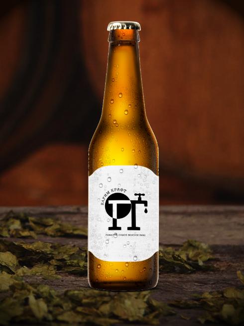 Логотип для Крафтовой Пивоварни фото f_6235cb2f6b99a752.png