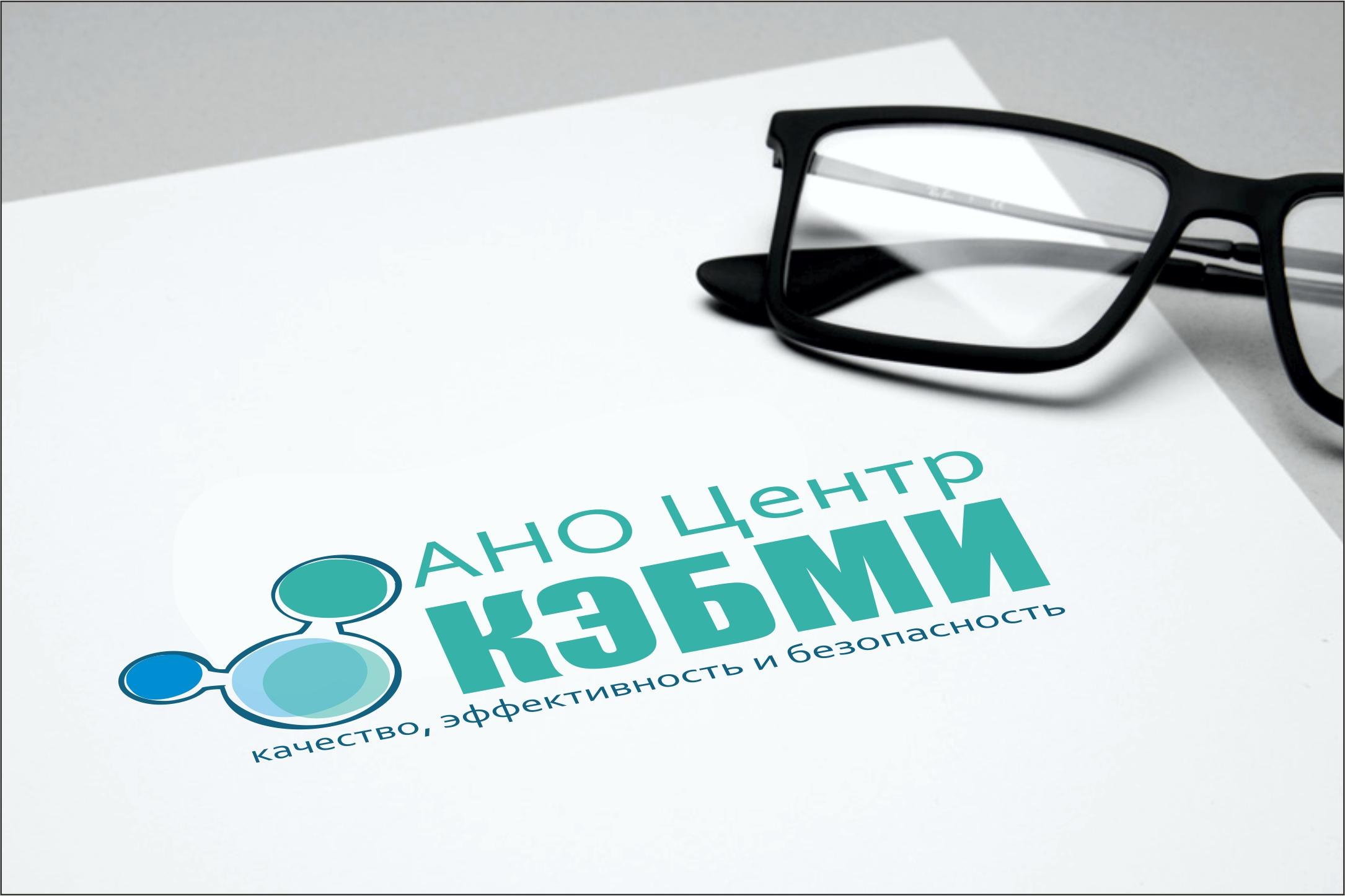 Редизайн логотипа АНО Центр КЭБМИ - BREVIS фото f_8015b1eaa2c8856d.jpg