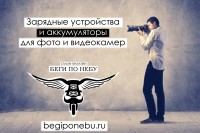 f_449542a9004af369.jpg